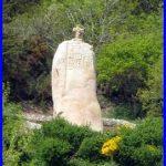Patrimoine insolite : le menhir christianisé de Saint Uzec (Saint Duzec) en Bretagne